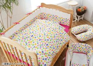 抱き枕|フジキHannaHula(ハンナフラ)ちょうちょ柄マルチロングクッション(授乳クッションにも使えるマルチクッション)【日本製】【だきまくら/抱枕/抱きまくら】