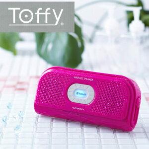 Toffy/ウォータープルーフ/Bluetooth/R/スピーカー