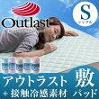 http://image.rakuten.co.jp/oyasumi/cabinet/116/219-000100-11.jpg