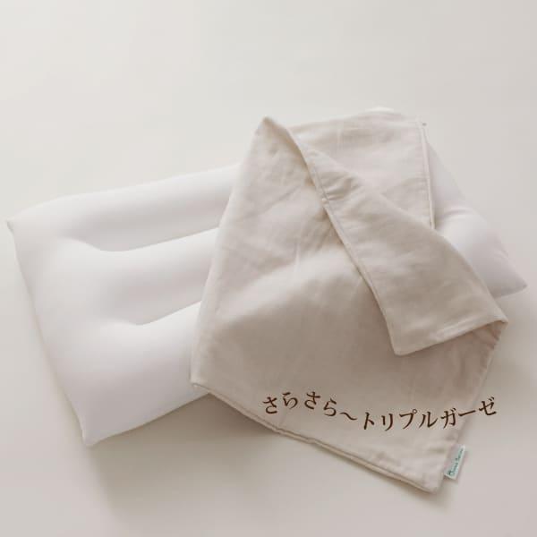 王様の夢枕 中央くぼみ形状