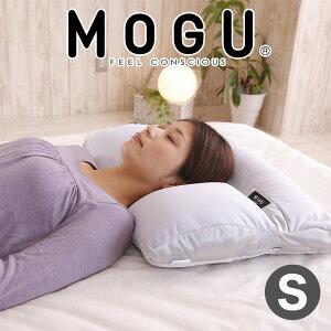 MOGUアドバンスモグピローSサイズ(60×40×5cm)