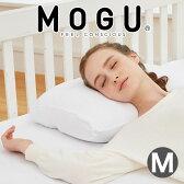 ビーズ枕 | MOGU(モグ) メタルモグピロー Mサイズ(60×40×9センチ) 人肌のような不思議な感触やフィット感 【送料無料】【名入れ対応】【MOGU ビーズクッション/日本製/パウダービーズ/正規品/チタン/まくら/ピロー】【N】