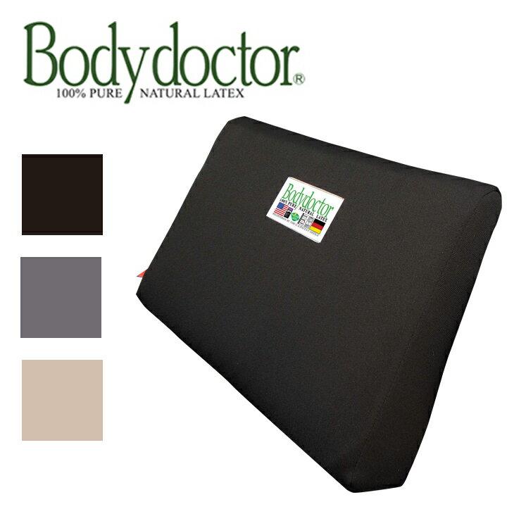 ボディドクターバックアップブラック ボディドクター バックアップ ブラック(Body Docto