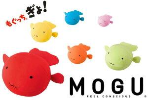 クッション MOGU(モグ)もぐっちぎょ!(まんまるマルチクッション)【MOGUビーズクッション/パウダービーズ/正規品/インテリア】♪♪♪