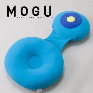 MOGU(R)アイズ(バックサポートクッション)ターコイズブルー