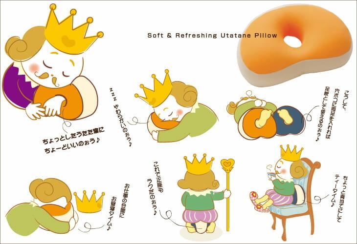 ビーチ『王様のうたた寝枕』