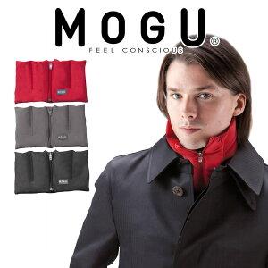 MOGU(R)ネックウォーマー(防寒・保温用)