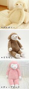 抱きひつじのメイプルMサイズ約50cm(羊の抱き枕)【mb0911_10x】【P1119I】