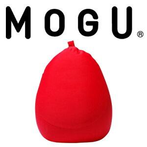クッション | MOGU(モグ) フィットチェア(パウダービーズクッション)本体+カバーセット【MOGU ビーズクッション/パウダービーズ/正規品/大きな/大きいサイズ/インテリア】【母の日】【ポイント10倍】