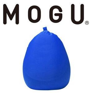 MOGU(モグ)フィットチェア(パウダービーズ入りクッション)本体+カバーセット