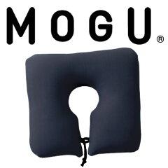 【MOGU モグ 正規品】パウダービーズクッション/ネックピロー/首枕♪MOGU(モグ) ポータブル...