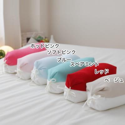 王様のちょこっと枕 選べる6つのバリエーション