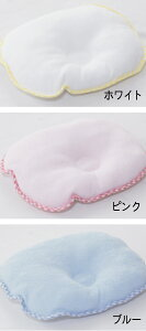 新生児から使える2WAYベビーまくら(授乳補助ベルト付)