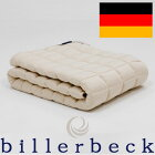 billerbeck(ビラベック)羊毛ベッドパッドシングル(100×200cm)
