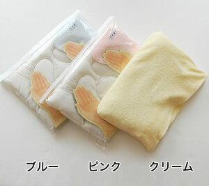京都西川枕ママハンドピロー(約30×20cm)