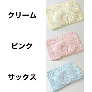 西川産業babypuff(ベビーパフ)SketchBook(スケッチブック)寝かしつけ枕ママ楽ねクリーム30%OFF