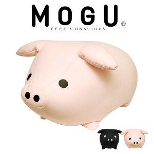 MOGU(モグ)もぐっちブー(パウダービーズ入り抱き枕)【P0118】