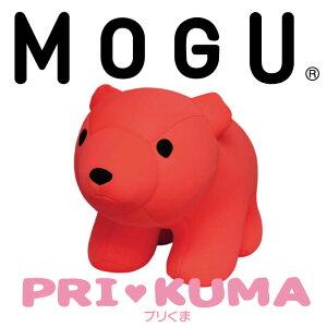 MOGU モグ 正規品 パウダービーズクッション プリくま♪PRI・KUMA・ビーズクッション・CushionM...