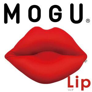 MOGU(モグ)Lip(リップ)(パウダービーズ入りクッション)