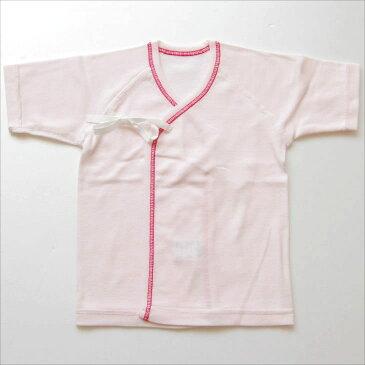 短肌着 半袖 産婦人科使用の短肌着【ベビー用品】【日本製】【日本エンゼル】