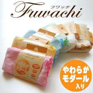 枕カバー | Fuwachi(フワッチ) 西川リビングのふんわりストレッチまくらカバー やわら…