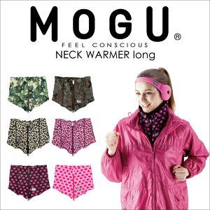 MOGUモグ正規品パウダービーズウーマンズクッション(防寒・保温用)【MOGUビーズクッション・パウダービーズ・MOGU正規品・Cushion・インテリア】