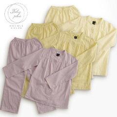 パジャマ レディース | Fabric Plus(ファブリックプラス) ダブルガーゼパジャマ …