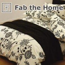 Fab the Home(ファブザホーム)Asia(エイジア)