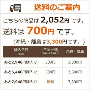 ネックピロー|MOGU(モグ)ネックピロー360フィットタイプ約27×28センチ【正規品/日本製/首枕/ビーズクッション/パウダービーズ(R)/体圧分散/もぐ/カラフル/旅行/飛行機/ドライブ】