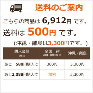 クッション|MOGU(モグ)ディッシュソファ(本体ヌード)約直径60×35センチ【MOGUビーズクッション/パウダービーズ/正規品/インテリア】