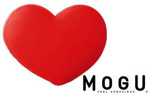 クッション|MOGU(モグ)ミドルハート(ハート形/ハートクッション)【MOGUビーズクッション/パウダービーズ/正規品/インテリア】