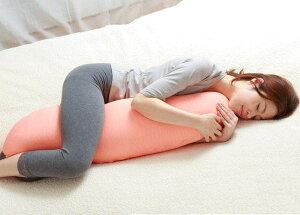 抱き枕 Feel(フィール)抱き枕スモールタイプ【Feel抱き枕/マタニティ/妊婦/プレゼント/ギフト】【だきまくら/抱枕/抱きまくら】【N】