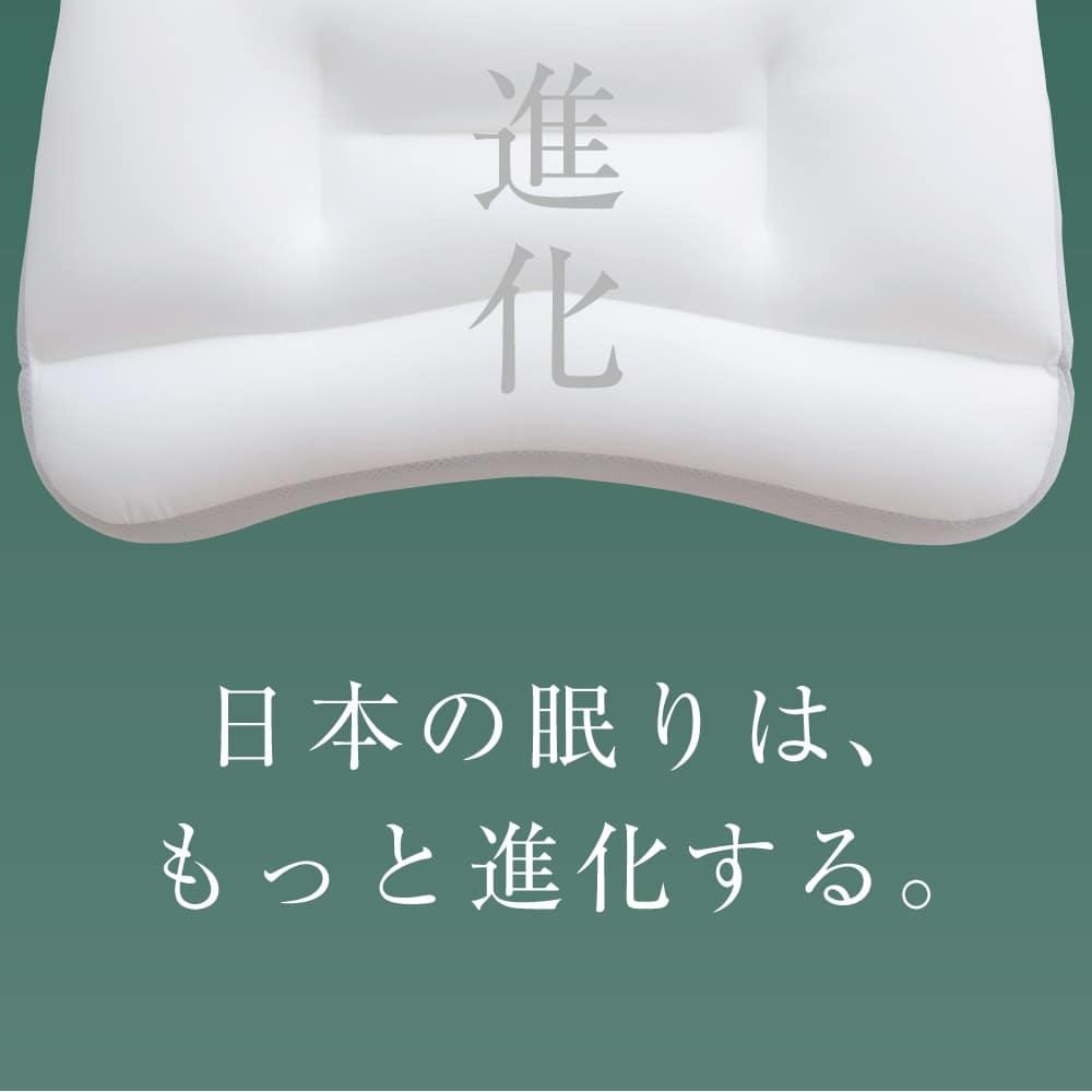 ビーチ『王様の夢枕2』