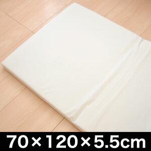 ベビー用固綿敷きマットレス(二つ折りタイプ)