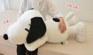 抱き枕キャラクター|西川リビングスヌーピージャンボ抱き枕【送料無料】