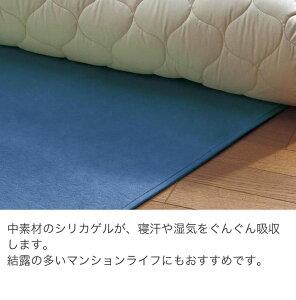 からっと寝/シリカゲル入り/調湿シート/シングルサイズ用/約90×180センチ