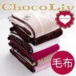 ChocoLiv/���祳���//�ޥ�����ե����С��˥塼�ޥ��䡼/����/���륵����/140×200�����