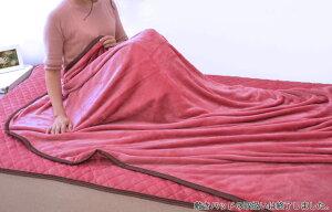 毛布シングルサイズ|ChocoLiv(ショコリブ)マイクロファイバーニューマイヤー毛布シングルサイズ140×200センチ【毛布/ブランケット/blanket/洗える/西川リビング/ブランド/暖かい/あたたか】