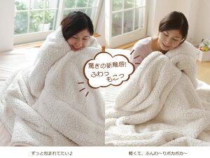 毛布シングルサイズ|もこもこ毛布シングルサイズ(140×200センチ)2枚合わせあったか毛布【ギフトラッピング無料】【あったか/ブランケット/ひざ掛けにも◎/暖かシープ調毛布/高級毛布/洗えるblanket】♪♪♪【母の日】