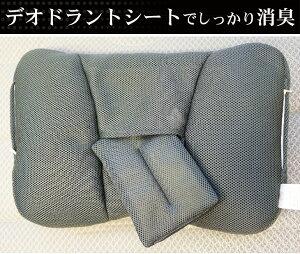 西川リビング/ぐっすりMEN'S/メンズ/まくら/約35×55センチ