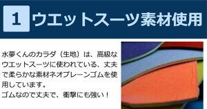 抱き枕キャラクター|バンドウイルカ抱き枕「水夢くん」50センチブルー【日本製/スイムくん/すいむくん/いるか/ぬいぐるみ/かわいい/癒しグッズ/クッション/だきまくら/抱きまくら/動物】