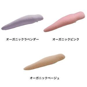 エネタンマーメイドピロー(低反発抱き枕)【抗菌枕】【送料無料】【interior枕】
