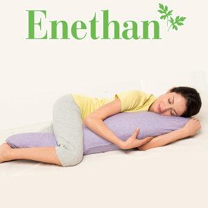 Enethan/マーメイドピロー/約30×120×20センチ