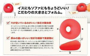 MOGU(モグ)ホールクッション直径36約×高さ7〜15センチ【正規品/日本製/お昼寝枕/ビーズクッション/パウダービーズ(R)/体圧分散/もぐ/カラフル/丸/インテリア】