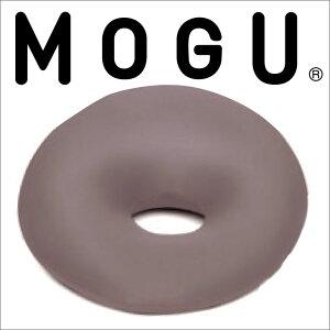 MOGU/モグ//ホールクッション/直径36約×高さ7〜15センチ