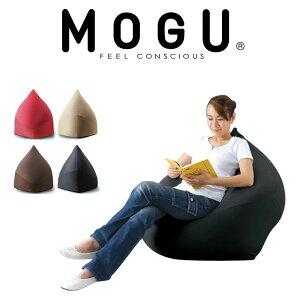MOGU/モグ//マウンテントップ/本体カバー付き//約80×80×90センチ