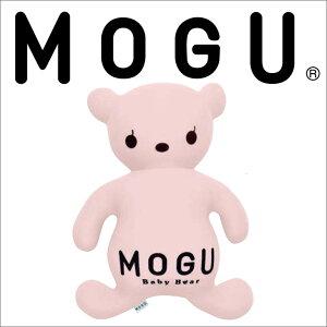 MOGU/モグ//パステルベビーベア/約50×40センチ