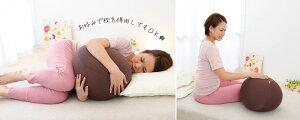 MOGU(モグ)胎児姿勢になれる抱き枕約直径37センチパウダービーズの優しい感触【ギフトラッピング無料】【日本製】【抱き枕/ボディピロー/ボディーピロー/bodypillow/胎児姿勢/胎児/姿勢/丸/球/横向き/横向き寝/横向き睡眠】【N】