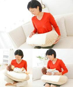 MOGUマルチウエスト(マタニティーママのパウダービーズ授乳クッション)【interior枕】