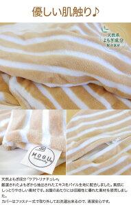 MOGUマタニティ用カバー(MOGUママ用授乳クッション用)ファミリーモグ